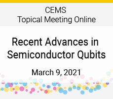 cems topical meeting online